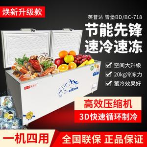 英普达818卧式<span class=H>冷柜</span>大冰柜冷藏双温商用大容量小冰柜冷冻柜家用