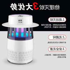 日本购灭蚊神器超静音室内商用强效杀蚊子虫灭苍蝇灯家用没蚊灯婴