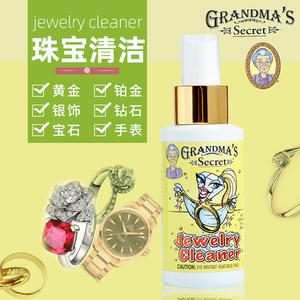 美国 Grandma's Secret 老奶奶的秘密洗金水<span class=H>钻石</span>铂金钻戒<span class=H>珠宝</span>清洗