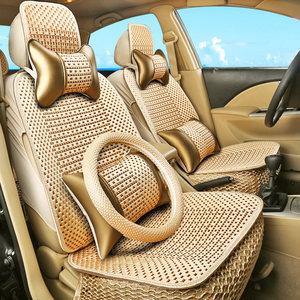 2018款一汽大众新宝来捷达朗逸夏季冰丝<span class=H>汽车</span>座套夏天全包坐垫凉垫