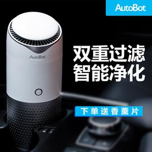 AutoBot车车智能车载空气净化器负离子除异味甲醛PM2.5汽车用<span class=H>氧吧</span>