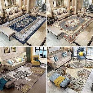 柠檬树地毯客厅现代简约家用<span class=H>沙发</span>茶几卧室<span class=H>地垫</span>北欧长方形美式定制