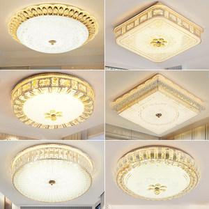 欧式温馨卧室吸顶灯客厅灯简约led房间灯圆形水晶过道阳台灯具