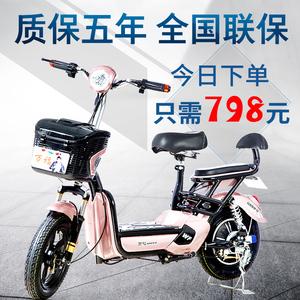 万福电动成人车自行车女性代步车小型电单车新款锂电电瓶车<span class=H>电动车</span>