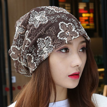 Hat children, Korean hat, hat, thin hat, Baotou hat, leisure cap, summer breath, chemotherapy cap, pregnant woman's moon cap.