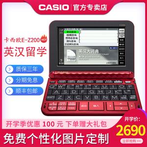 新品 卡西欧E-Z200<span class=H>电子词典</span>英汉学习机 牛津辞典ez200留学适用 翻译机