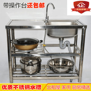 厨房304不锈钢单槽一体成型加厚洗菜盆 拉丝洗碗池套餐多功能<span class=H>水槽</span>