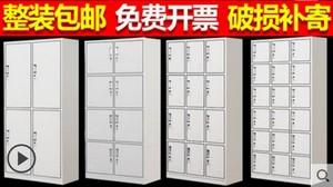 文件柜桌面资料四层整理分类办公室收纳柜办公文件
