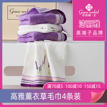 Jelly Elegant Blue Romantic Lavender Cotton Absorption Brand Soft Lovers Household Washing Towels and Towels Four Dresses