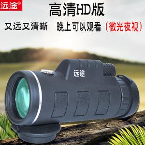 远途单筒手机<span class=H>望远镜</span>高清高倍夜视非红外大目镜儿童演唱会拍照户外
