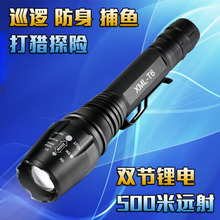 Mingjiu Special Forces flashlight with super-bright long-range fire, rechargeable water-proof 5000 hunting 1000 Xenon Lamp w