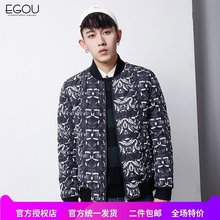 Egou Winter New Down Dress Men's Style Hatless Baseball Collar Leisure Coat Young Students'Trendy Top