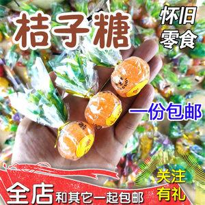 80后怀旧经典小零食 老式传统桔子形橘子瓣软糖儿时回忆童年糖果