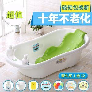 支架婴儿宝宝0-8岁儿童7幼儿充气大号洗澡用品3浴盆4超大6游泳池5