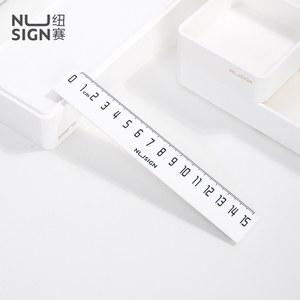 纽赛NS096直尺创意简约15cm教具双面数值<span class=H>尺子</span>小学生办公文具用品办公用品