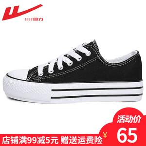 回力增高帆布鞋女鞋休闲小白鞋'
