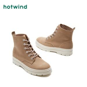 热风牛皮马丁靴女厚底增高系带新款机车短靴短筒H91W8412