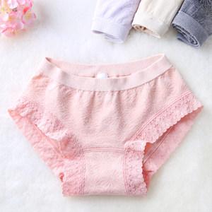 日系夏季 莫代尔女士<span class=H>内裤</span>中腰舒适木代尔简约薄款透气裤头三角裤