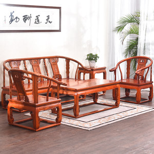 明清古典全实木中式皇宫椅<span class=H>沙发</span><span class=H>五件套</span>  雕花榆木家具客厅茶几组合