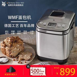 WMF福腾宝德国进口不锈钢智能和面多功能早餐烤<span class=H>面包</span><span class=H>机</span>家用全自动