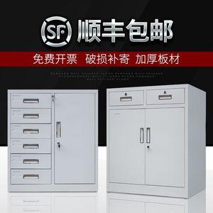18年新款矮柜子复古铁制组装墙角柜办公柜收纳钢制铁皮锁多抽柜办