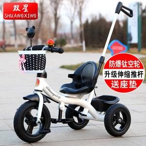 大号儿童<span class=H>三轮车</span>宝宝脚踏车1-3-2-6岁手推车婴幼儿单车自行车包邮