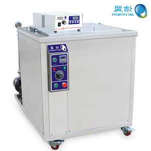 过滤循环单槽超声波清洗机工业 JP-300G五金链条齿轮汽摩配件清洗