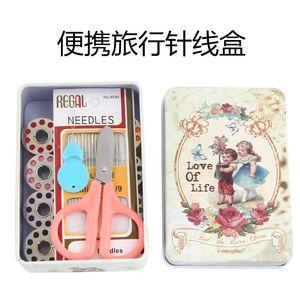 日本套装盒 针线 小号 多功能便携式旅行套装包家用套装盒 迷你