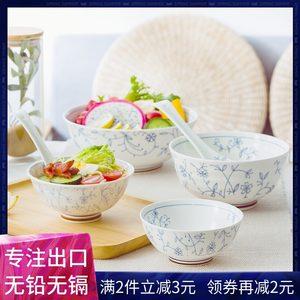 景德镇日式餐具碗<span class=H>碟</span>套装釉下彩家用骨瓷饭碗鱼盘吃饭面汤碗陶瓷碗