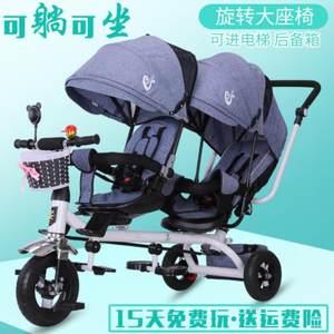 婴儿<span class=H>推车</span>面对面双人<span class=H>推车</span>儿童前后双胞胎双人座龙凤胎防风户外三轮