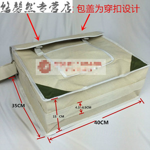 6*6超结实帆布工具包家电<span class=H>空调</span>维修加厚电工包单肩小号大号加厚