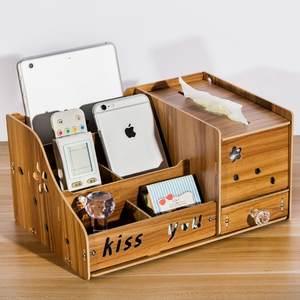 茶几多款家庭多用途小物放电视遥控器收纳盒遥 客厅清新<span class=H>纸巾盒</span>木