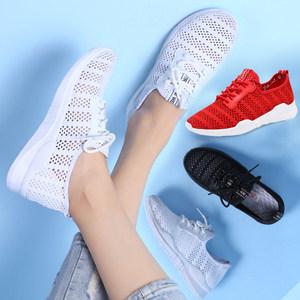 女童鞋<span class=H>网鞋</span>2019夏季新款儿童网面运动鞋透气女童休闲跑步鞋亲子鞋
