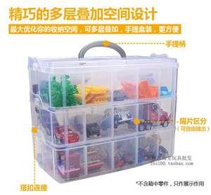 大号<span class=H>积木</span>透明塑料收纳箱拼装儿童<span class=H>玩具</span>零件车模分<span class=H>类</span>整理存储盒