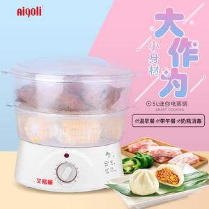 艾格丽<span class=H>电蒸锅</span>小蒸笼家用早餐机单双人1人2人快速热早餐机器5L蒸锅