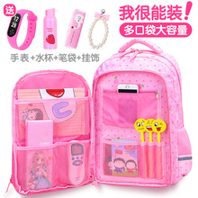 School bags large space reading stationery durable primary school students 5 tutorial class 6 boys and girls to school children
