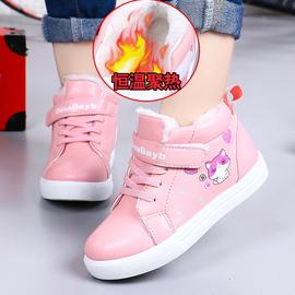 女童棉鞋2018秋冬新款儿童运动鞋宝宝棉短靴子加绒加厚保暖小白鞋