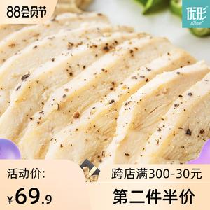 优形鸡胸肉蒸煮黑胡椒健身即食高蛋低脂100g*6袋速食鸡胸肉代餐肉