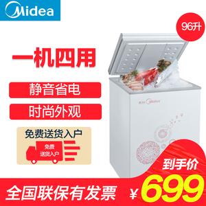 Midea/美的 BD/BC-96KM(E)冰柜家用小型冷藏冷冻迷你<span class=H>冷柜</span>卧式单温