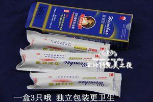 10盒液体避孕膜杀精剂避孕栓隐形安全泡沫男用女用凝胶