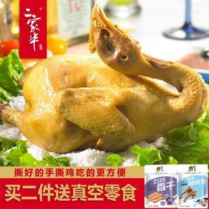 温州特产小吃<span class=H>零食</span>休闲卤味美食盐焗鸡手撕鸡肉三黄鸡即食真空包装