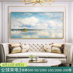 纯手绘油画欧美式湖风景壁画客厅卧室餐厅<span class=H>装饰画</span>天空之镜轻奢挂画