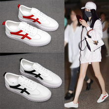 Net Red Small White Shoes Women's Spring and Summer 2019 New Korean Version Baitao Air Turbine Floor Shoes Leisure Sports Women's Shoes
