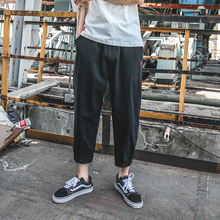 New Men's Leisure Pants in Summer