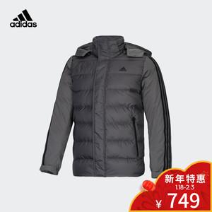 阿迪达斯官方adidas 男子 户外羽绒夹克 EJ0365 EJ0363 EJ0364
