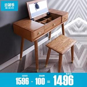 北欧风卧室<span class=H>化妆柜</span>翻盖电脑桌日式全?#30340;?#23567;书桌梳妆台收纳柜一体