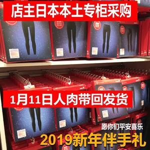 1/11日本人肉代购优衣库保暖内衣保暖裤男女士款加厚超极暖2.25倍