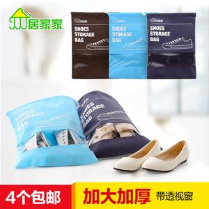 居家家 旅行收納袋<span class=H>鞋子</span>收納包束口袋 裝鞋袋子旅游鞋包無紡布鞋袋