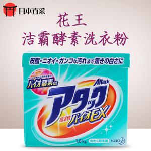 日本进口正品<span class=H>花王</span><span class=H>洁霸</span><span class=H>酵素</span>1kg机洗家用家庭装增白无磷皂粉<span class=H>洗衣粉</span>