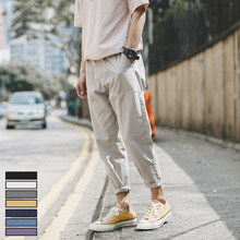 Japanese Summer Men's Pants, Cotton and Linen Pants, Men's Nine-cent Pants, Summer Pants, Thin, Loose and Leisure Hallen Pants
